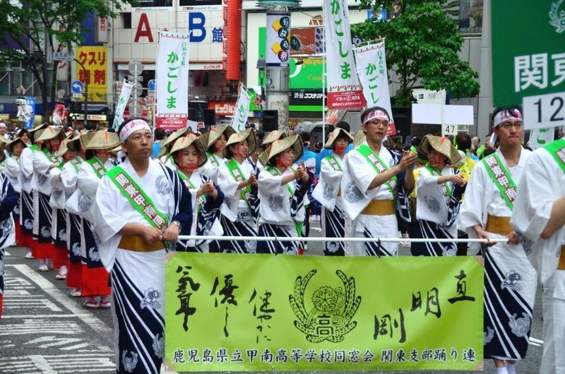 Ohara Matsuri @ Kagoshima | Kagoshima | Prefectura de Kagoshima | Japón