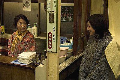 """Despedidas"" (おくりびと, ""Okuribito"", 2008)"
