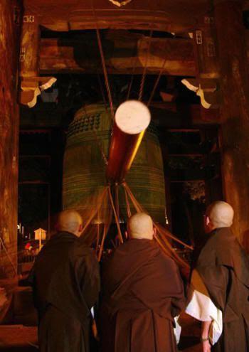 joya no kane (除夜の鐘) o 108 campanadas para comenzar el año en Japón
