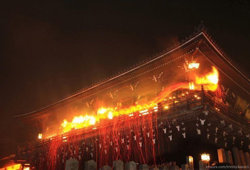 El festival Omizutori de Nara @ Templo Todaiji (Nara) | Nara | Nara Prefecture | Japón