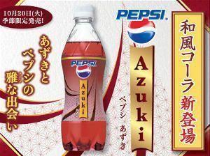 Pepsi de azuki