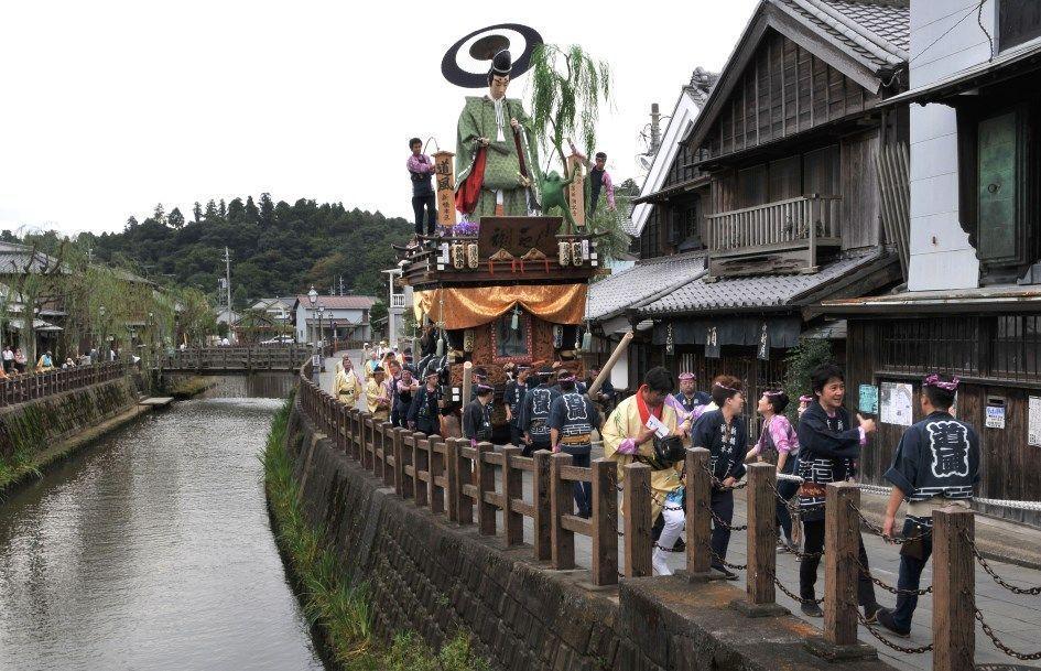 Gran Festival de Otoño de Sawara @ Sawara | Katori | Chiba Prefecture | Japón