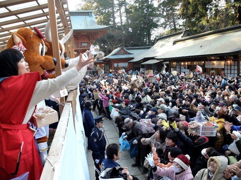 Festival Setsubun en el santuario Kashima Jingu @ Santuario Kashima Jingu | Kashima | Ibaraki Prefecture | Japón