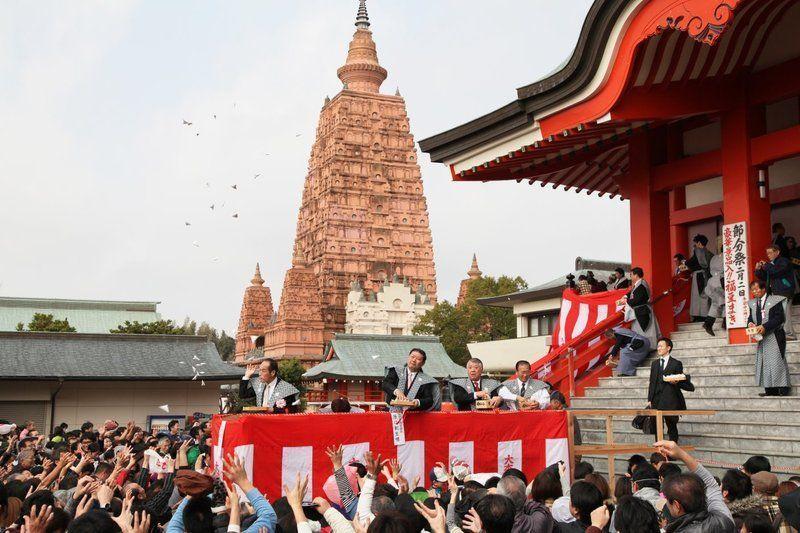 Festival Setsubun en el templo Naritasan Myoji de Kurume @ Templo Naritasan Myoji de Kurume | Kurume | Fukuoka Prefecture | Japón