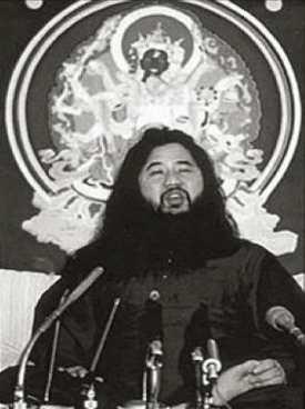 """Shōkō Asahara (麻原 彰晃) líder de la secta オウム真理教 (Aum Shinrikyō, """"la verdad suprema"""")"""