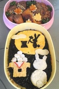 Caja bento decorada con el tema del jyugoya