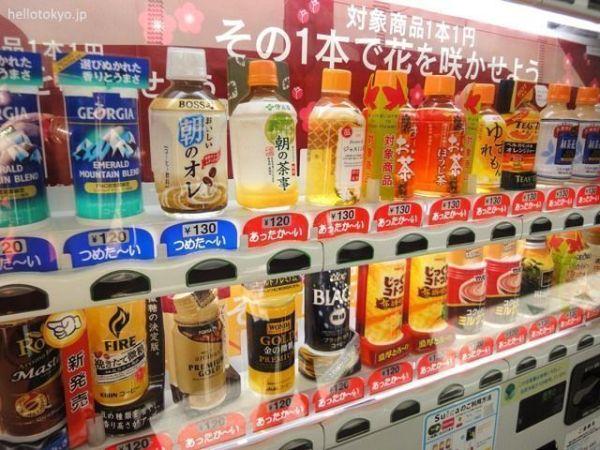 Máquinas expendedoras de bebidas en Japón