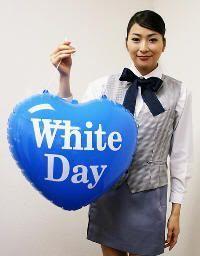 """Celebraciones de Japón: el """"Día Blanco"""" o ホワイトデー (leído """"howaito dee"""")"""