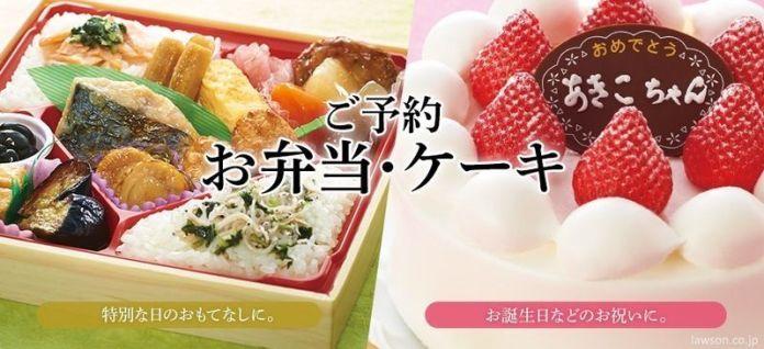 Navidad en Japón: obento y pastel de navidad. La curiosa forma en que Japón adopta costumbres occidentales