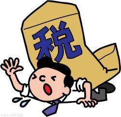 El kanji del año 2014: 税 (impuesto)