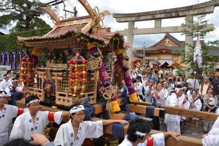 Festivales de Japón: elZuiki Matsuri (瑞饋祭) o Festival Zuiki uno de los festivales más emblemáticos de Kioto