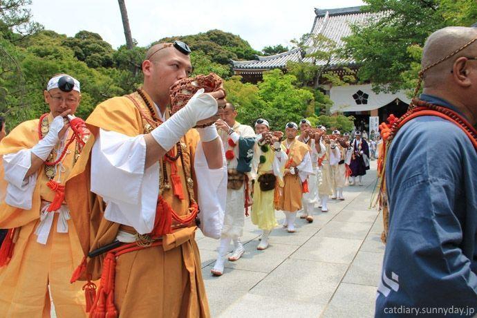 Festivales de Japón: el Aoba Matsuri de Kioto, un festival celebrado por los monjes ascetas yamabushi practicantes de shugendo