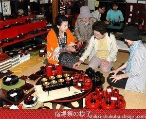Objetos lacados del Festival de los Lacados del Kiso, que se celebra cada año en junio en la prefectura de Nagano