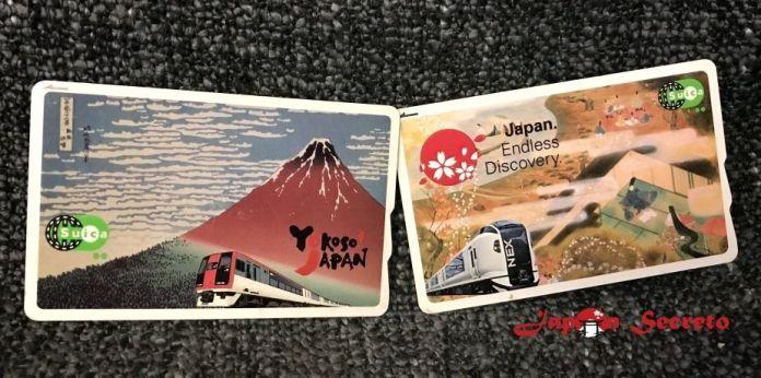 Éstas son nuestras tarjetas Suica. La del Fuji la compramos en 2008. Su diseño es especial porque se vendían como oferta especial junto con el JR Pass.