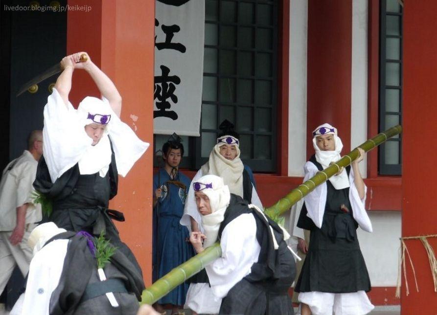 Takekiri Eshiki, el ritual del corte de bambú @ Templo Kuramadera | Kyoto | Kyoto Prefecture | Japón