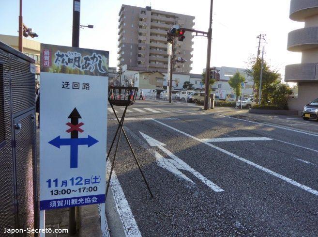 Festival Taimatsu Akashi: indicaciones claras por la calle