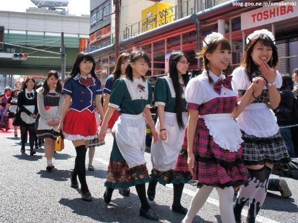 Viajar a Osaka: meidos en Den Den Town (Nipponbashi)