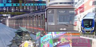 Guía de transporte para moverse por Osaka: trenes, metros y autobuses