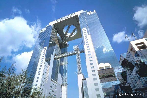 Viajar a Osaka: edificio Umeda Sky