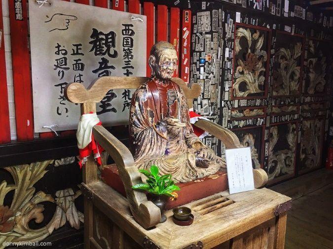 Excursiones desde Kioto: viaje a la isla de Chikubu (Chikubushima), en el lago Biwa. Buda de Chikubu