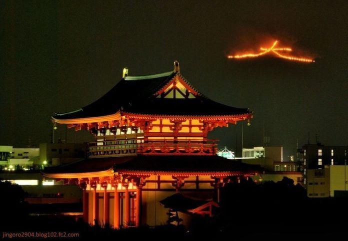 Festivales de Japón: el Daimonji Okuribi de Nara en agosto