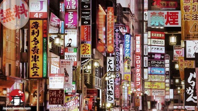 Guía de idioma para viajar a Japón. Japonés fácil con Japon-Secreto.com