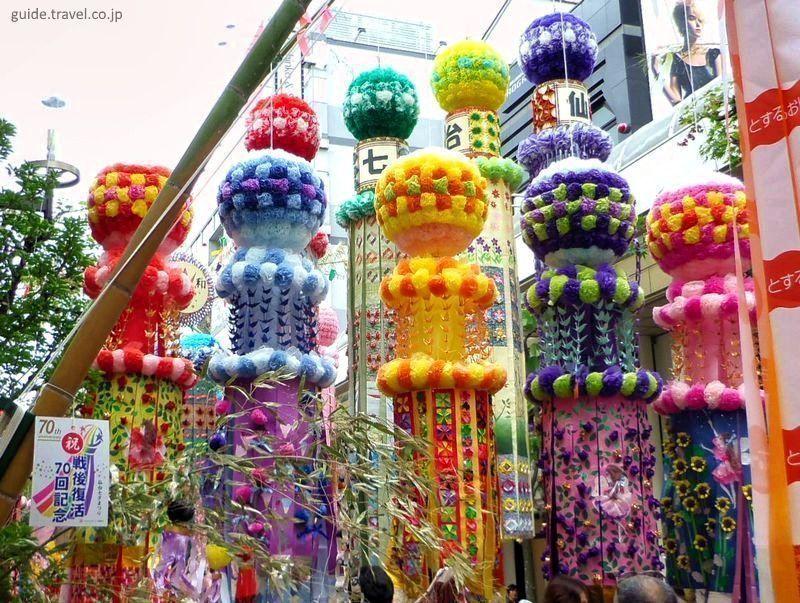 El Tanabata de Sendai @ Sendai | Sendai | Prefectura de Miyagi | Japón