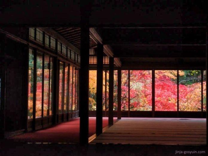 Japón: disfrutar del momiji en Kioto en otoño. Templo Tenjuan
