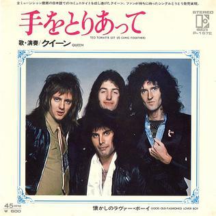 "Portada del single ""Teo Torriatte"" de Queen"