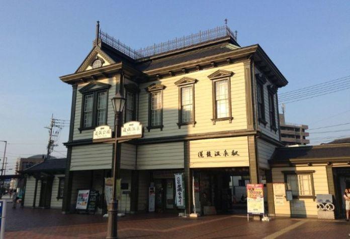Estación de Dogo Onsen, en Matsuyama (Shikoku, Japón)