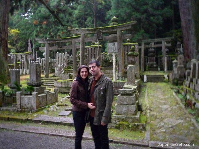 Viajar al Monte Koya o Koyasan (Wakayama): cementerio Okunoin