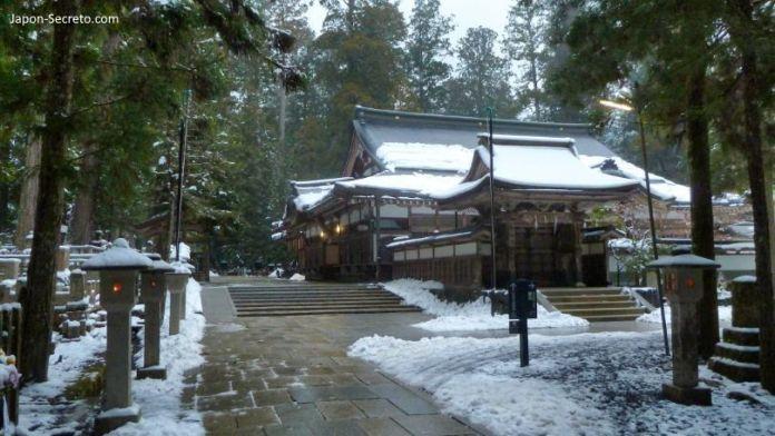 Viajar al Monte Koya o Koyasan (Wakayama): cementerio Okunoin. Shotokuden (sala de té) y Gokusho o sala de ofrendas