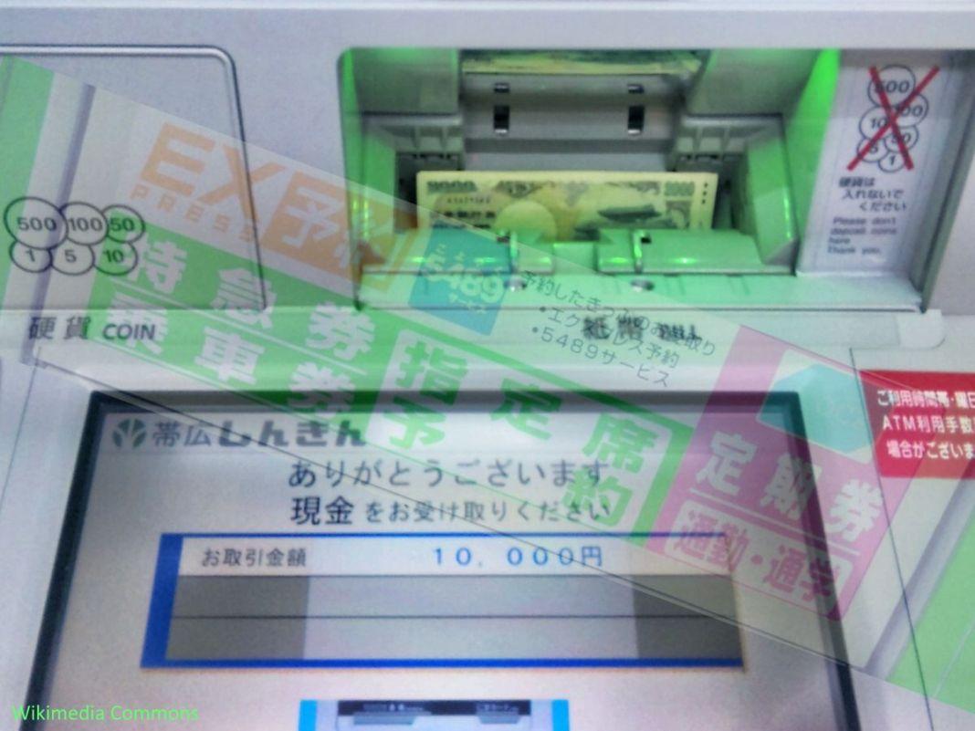 Tarjetas de crédito en Japón y comisiones. Cajero automático (ATM) en Japón