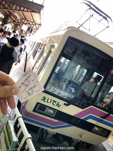 Excursión a Kibune (Kioto). Tren de la línea Eizan.