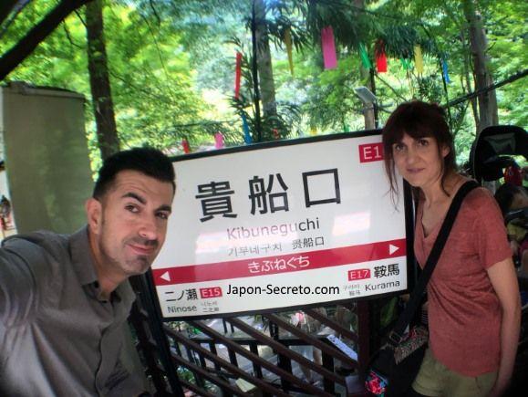 Estación de Kibuneguchi. Excursión a Kibune (Kioto).