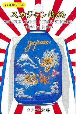 Maki-e seal Japon