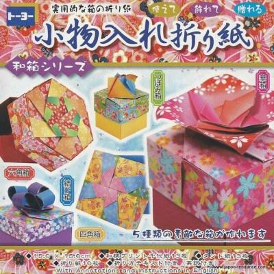 Papiers origami Boîte