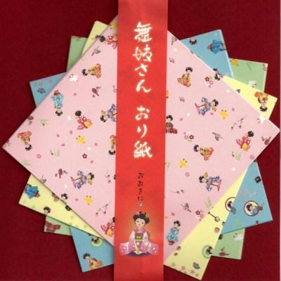 Papiers origami Maiko