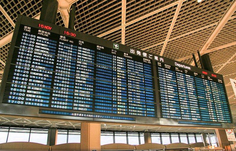 aeropuerto internacional narita transpoete