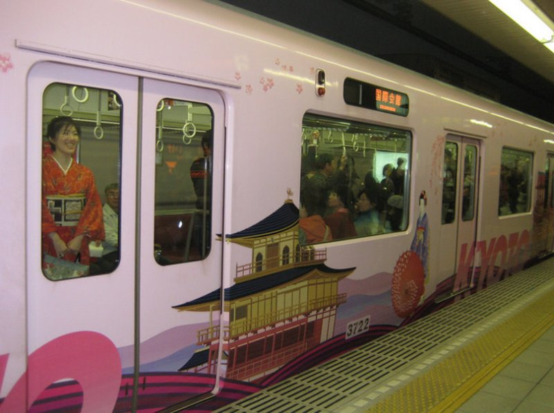 metro kioto