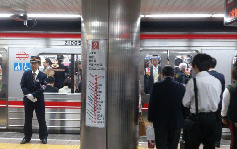 metro osaka
