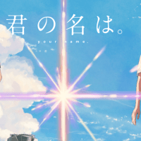 Critique du film - Your Name