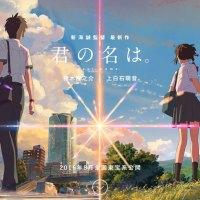 Your Name - Les lieux qui ont inspiré le film à Tokyo