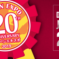 Le programme animation de la Japan Expo 2019