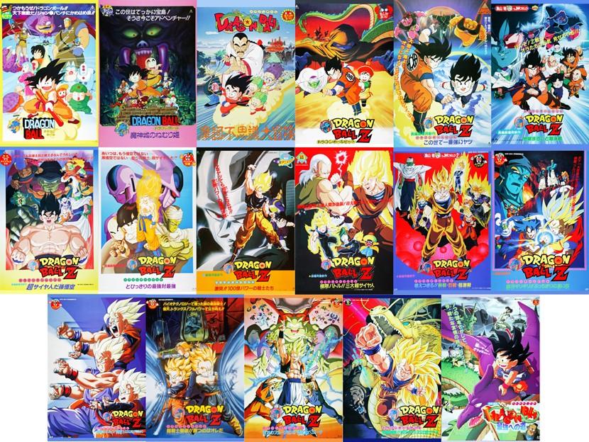Liste de tous les films Dragon Ball