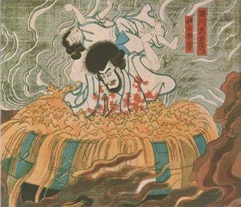 ejecución de ishikawa goemon