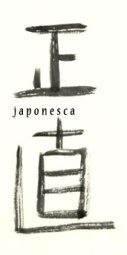 Japanese calligraphy shodou: Honesty