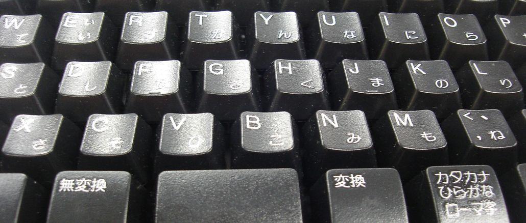 japońska klawiatura - japonia-info.pl