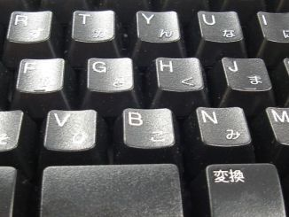 nauka japońskiego - jak skutecznie wykorzystać dobrodziejstwa internetu - japonia-info.pl