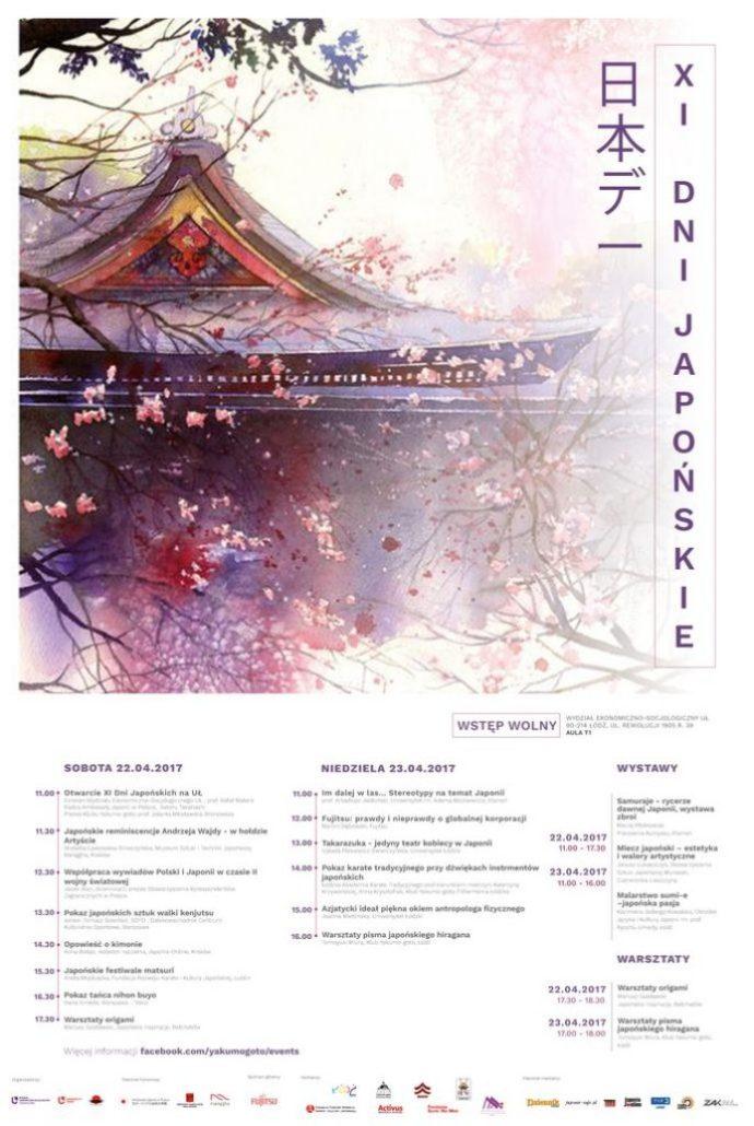 XI Dni Japońskie - japonia-info.plskie